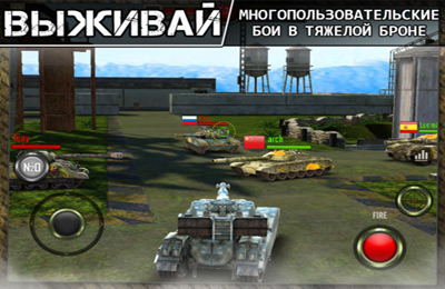 Screenshots of the Iron Force game for iPhone, iPad or iPod.