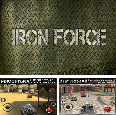 In addition to the game Club penguin: Sled racer for iPhone, iPad or iPod, you can also download Iron Force for free.