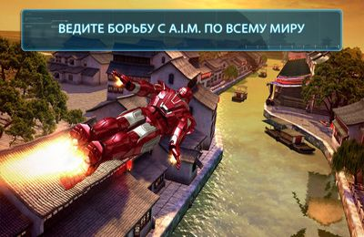Écrans du jeu Iron Man 3 – The Official Game pour iPhone, iPad ou iPod.