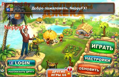 Download Jack of All Tribes iPhone free game.