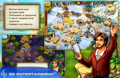 Descarga gratuita de Jack of All Tribes para iPhone, iPad y iPod.