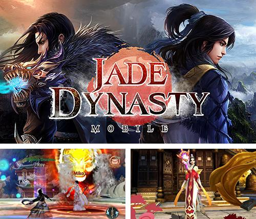 In addition to the game After Burner Climax for iPhone, iPad or iPod, you can also download Jade dynasty mobile for free.