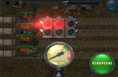 Screenshots do jogo Jet Trains para iPhone, iPad ou iPod.