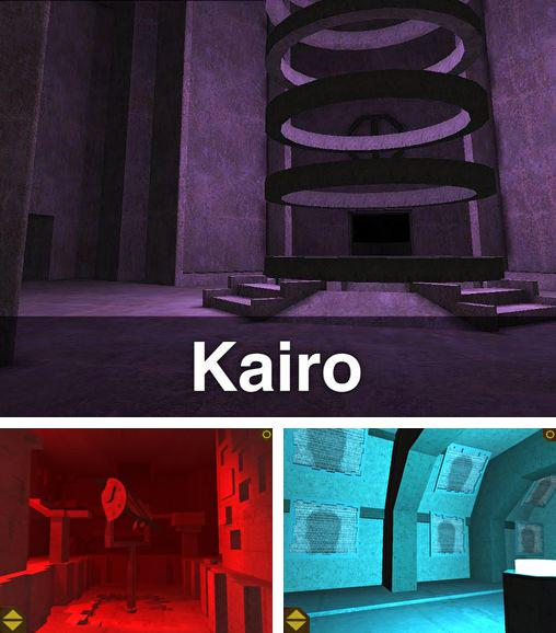 In addition to the game Zombie Scramble for iPhone, iPad or iPod, you can also download Kairo for free.