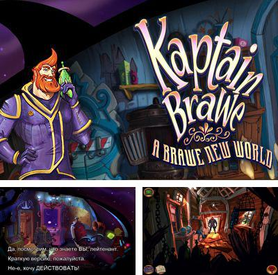 In addition to the game 2K Sports NHL 2K11 for iPhone, iPad or iPod, you can also download Kaptain Brawe: A Brawe New World for free.
