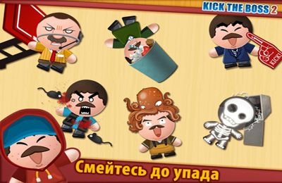 Download Kick the Boss 2 (17+) iPhone free game.