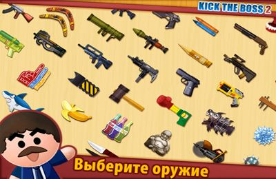 Screenshots do jogo Kick the Boss 2 (17+) para iPhone, iPad ou iPod.