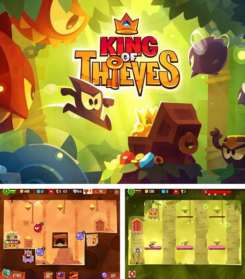 除了 iPhone、iPad 或 iPod 游戏,您还可以免费下载King of thieves, 。