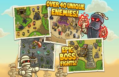 Скачати Kingdom Rush Frontiers на iPhone безкоштовно.