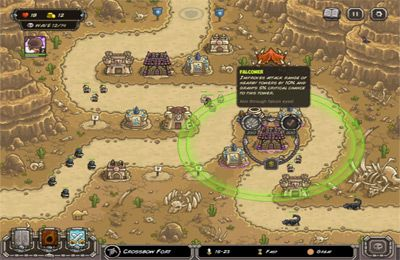 下载免费 iPhone、iPad 和 iPod 版Kingdom Rush Frontiers。