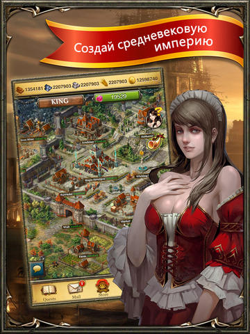 Download King's Empire iPhone free game.