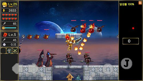 Écrans du jeu Legend of the moon pour iPhone, iPad ou iPod.