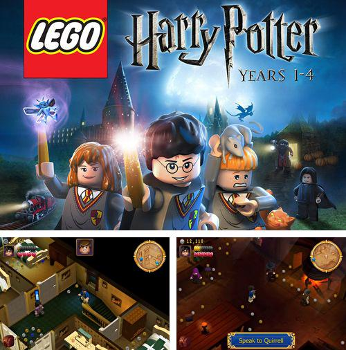 除了 iPhone、iPad 或 iPod 游戏,您还可以免费下载Lego Harry Potter: Years 1-4, 。
