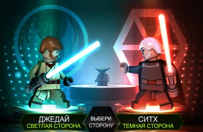 Baixe o jogo LEGO Star Wars The YODA Chronicles para iPhone gratuitamente.