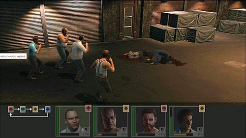 Download Mafia 3: Rivals iPhone free game.