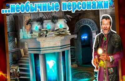 Kostenloser Download von Magic Academy 2: hidden object castle quest für iPhone, iPad und iPod.