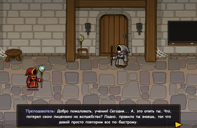 Screenshots do jogo Magicka para iPhone, iPad ou iPod.