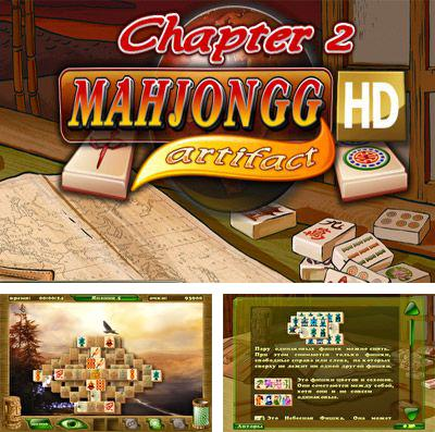 Download Mahjong Artifacts 2 iPhone free game.
