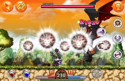 Download Maple Story live deluxe iPhone free game.