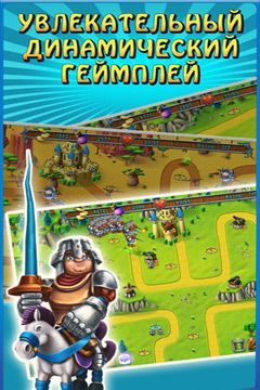 Descarga gratuita de Medieval Defenders! para iPhone, iPad y iPod.