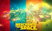 Скачать Merchants of space для iPhone. Бесплатная игра Торговцы космоса на Айфон.