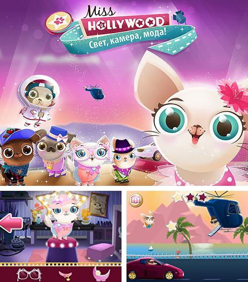 Zusätzlich zum Spiel Fang den Fisch für iPhone, iPad oder iPod können Sie auch kostenlos Miss Hollywood: Lights, camera, fashion!, Miss Hollywood: Lichter, Kamera, Fashion! herunterladen.