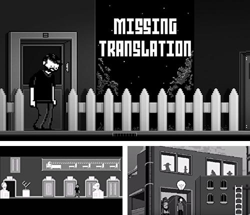 In addition to the game 32 secs for iPhone, iPad or iPod, you can also download Missing translation for free.