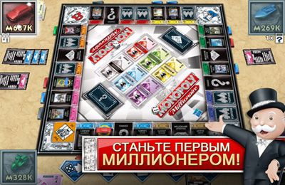 Download MONOPOLY Millionaire iPhone free game.