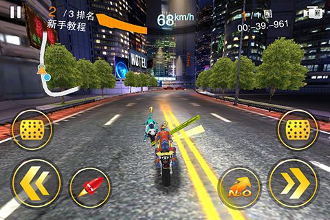 Free Motor race: Rush download for iPhone, iPad and iPod.