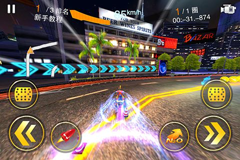 Screenshots of the Motor race: Rush game for iPhone, iPad or iPod.