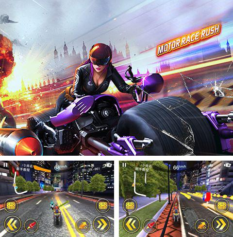 Download Motor race: Rush iPhone free game.