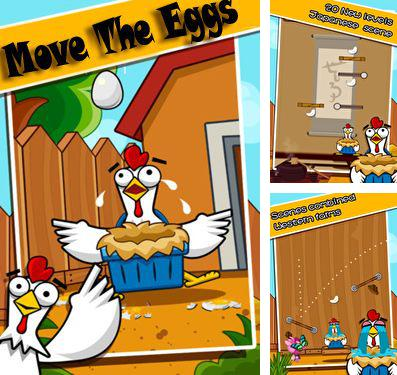 In addition to the game Final Freeway for iPhone, iPad or iPod, you can also download Move The Eggs (Pro) for free.