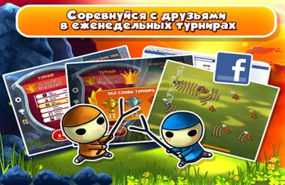 Descarga gratuita de Mushroom Wars para iPhone, iPad y iPod.