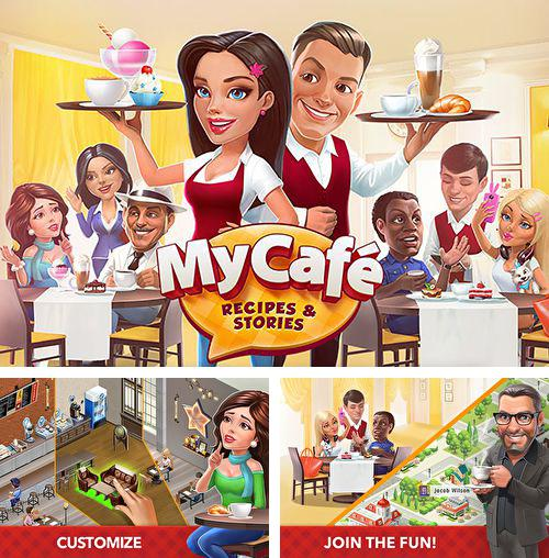 Скачать My cafe: Recipes and stories на iPhone бесплатно