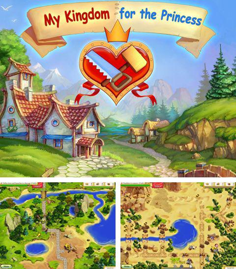En plus du jeu Le ciel de nuit pour iPhone, iPad ou iPod, vous pouvez aussi télécharger gratuitement Le Royaume pour la Princesse, My Kingdom for the Princess.
