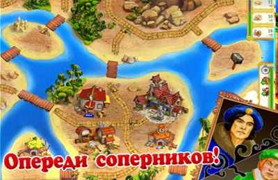 Скачать игру My Kingdom for the Princess III для iPad.