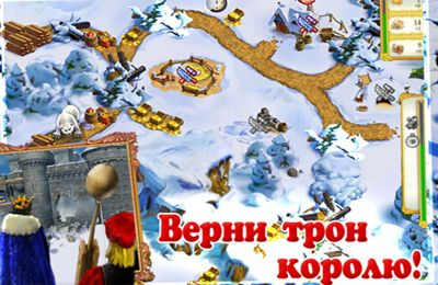 Игра My Kingdom for the Princess III для iPhone