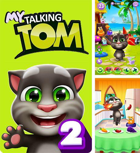 除了 iPhone、iPad 或 iPod 游戏,您还可以免费下载My talking Tom 2, 。