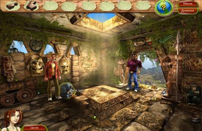 Скриншот игры Natalie Brooks 2 : The Treasures of the Lost Kingdom на Айфон.