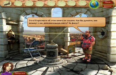 Screenshots of the Natalie Brooks 2 : The Treasures of the Lost Kingdom game for iPhone, iPad or iPod.