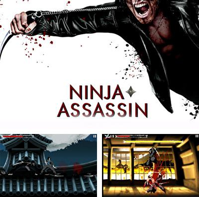 In addition to the game Exodite for iPhone, iPad or iPod, you can also download Ninja Assassin for free.