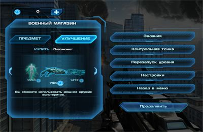 Скачати гру N.O.V.A.  Near Orbit Vanguard Alliance 3 для iPad.