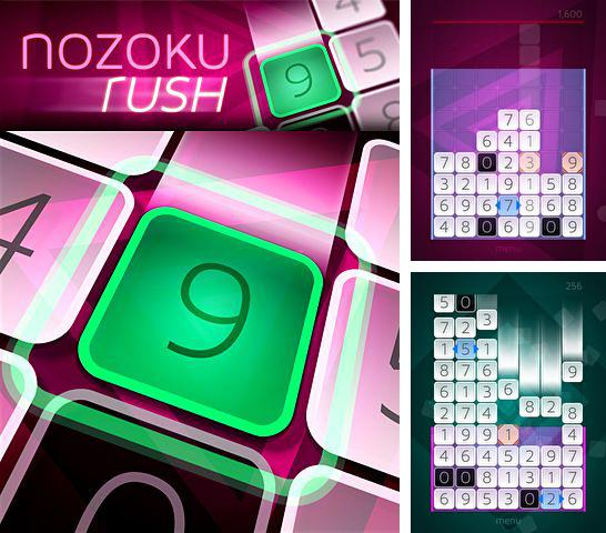 In addition to the game Chaos rings 3 for iPhone, iPad or iPod, you can also download Nozoku rush for free.