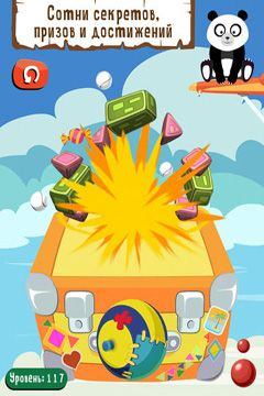 Écrans du jeu Perfect Hit! pour iPhone, iPad ou iPod.