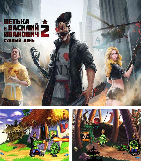 Скачать Peter 2: Judgement Day на iPhone бесплатно