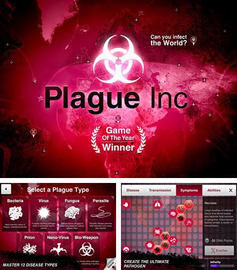 In addition to the game Dr. Panda's supermarket for iPhone, iPad or iPod, you can also download Plague inc for free.