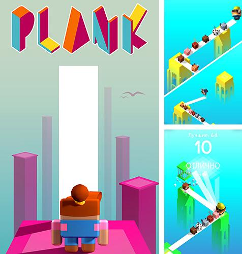 In addition to the game Angry birds: On Finn ice for iPhone, iPad or iPod, you can also download Plank! for free.