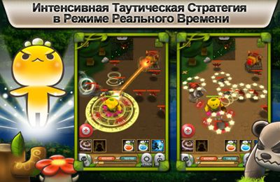 Download Plants War iPhone free game.