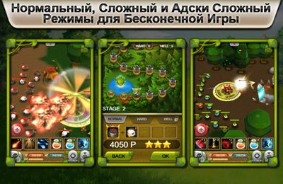 Descarga gratuita de Plants War para iPhone, iPad y iPod.