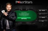 Download PokerStars iPhone, iPod, iPad. Play PokerStars for iPhone free.